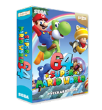 3D cart Super Mario World
